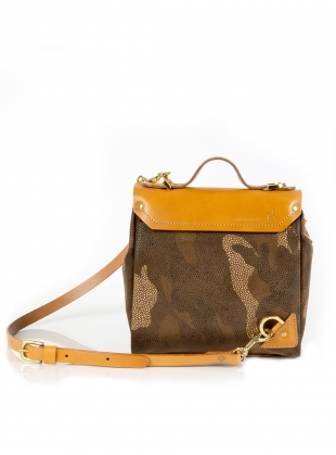 Young British Designers: Hillmini Urban Messenger in Tan Camouflage - last one by Jam Love London