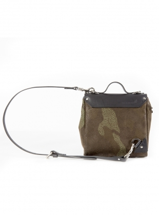 Young British Designers: Hillmini Urban Messenger in Black Green Camouflage by Jam Love London