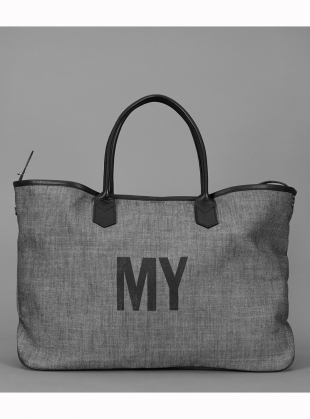MY Travel Tote in Grey Chambray by Jam Love London