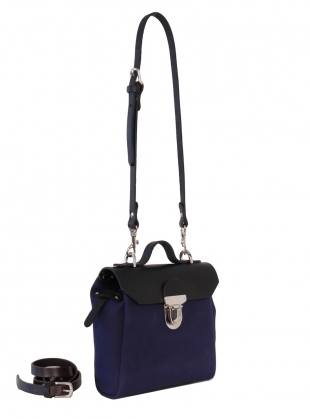 Young British Designers: Hillmini Messenger Backpack in Blueberry  by Jam Love London