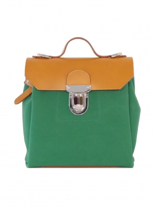 Hillmini Messenger Backpack in Avocado - Last one by Jam Love London