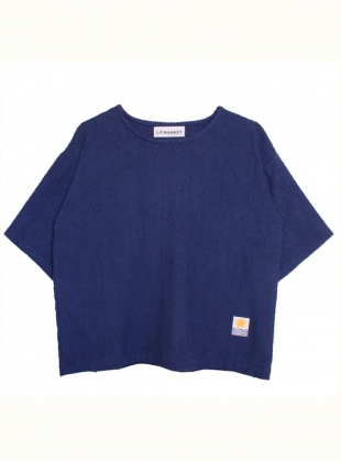 Young British Designers: BASIC TOP. Navy Towelling. - last one by LF Markey