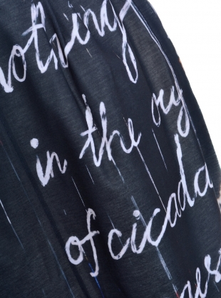 Young British Designers: FUKUSHIMA Skirt No.2 - Last one (S) by IA London