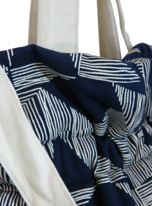 Young British Designers: Gather Tote. Navy Kindred by Kate Sheridan