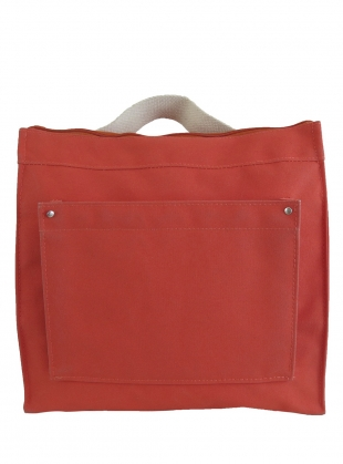 Young British Designers: MINI BOX RUCKSACK. Orange - Last one by Kate Sheridan