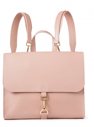 Caity Rucksack in Pink by Danielle Foster