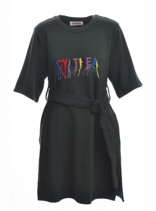 Young British Designers: Bottle Green Cotton Sweat Dress by MINKI LONDON