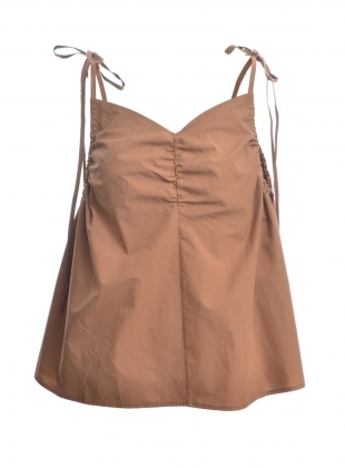 Young British Designers: RAQUEL COTTON POPLIN STRAP TOP by Belize