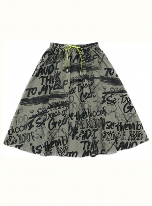 Young British Designers: Khaki Type Flare Skirt - last one (XS) by Simeon Farrar