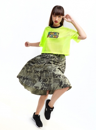 Khaki Type Flare Skirt by Simeon Farrar