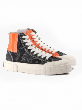 Young British Designers: PALM PAISLEY HIGH TOPS. Patchwork by Good News